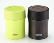 product_THERMOS_1506_2_DF.jpg