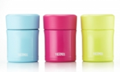 product_THERMOS_1506_3_D.jpg