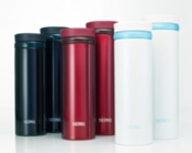 product_THERMOS_1402_2_DF.jpg